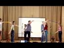 танец с мальчиками