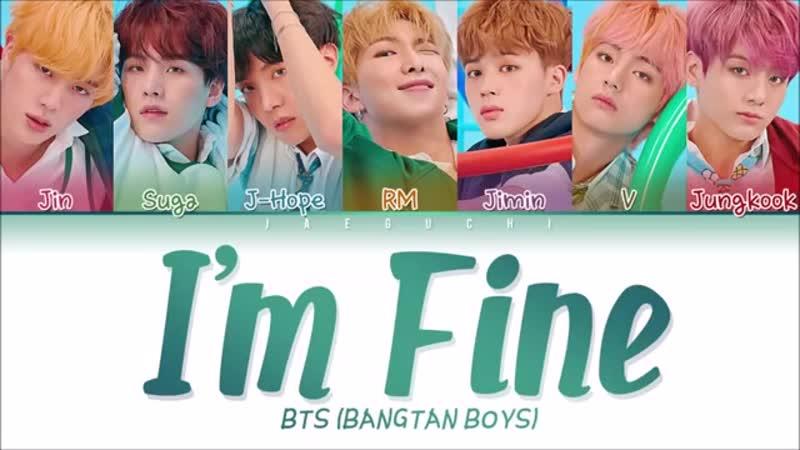 BTS (방탄소년단) - I'm Fine (Color Coded Lyrics Eng-Rom-Han-가사).mp4