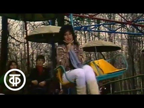 Утренняя почта № 13. Парк культуры   Утренняя почта (1983)