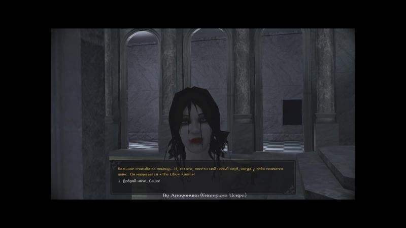 VTM Bloodlines Clan Quest Mod - Саша (перевод)