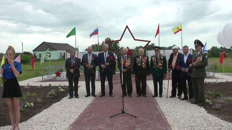 село Остро-Пластиково открытие мемориальной плиты памяти погибшим в Великой Отечественной войне