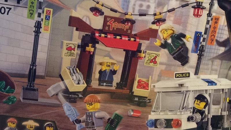 Собираем набор Лего НиндзяГо Фильм 70607 Ограбление Киоска / Собираем донаты на набор по ГП 75955