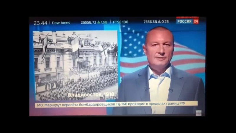 пропагандоны Россия 24