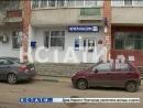 Сотрудница почты, разгонявшая посетителей газом предстала перед судом [720]
