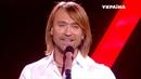 Счастье | Большой сольный концерт Олега Винника | Шоу «Ты в курсе»
