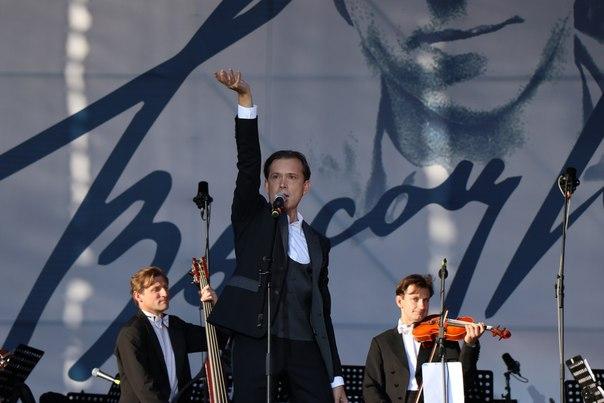 2 июня  2018 г, участие Олега Погудина в фестивале «Петербург live», посвященном 80-летию Владимира Высоцкого, СПт-г AIlMopk-Cos