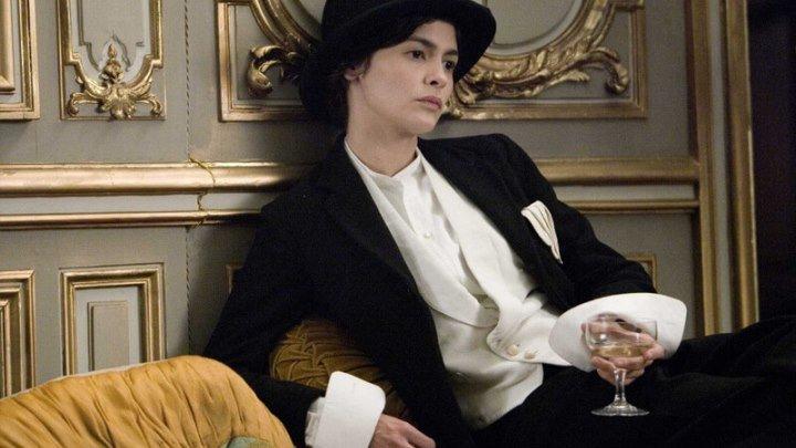 Коко до Шанель / Coco avant Chanel (2009)
