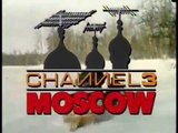 KTCA TV - Channel 3 Moscow (MarchApril 1986 Broadcast - 04161986) Rare Soviet TV