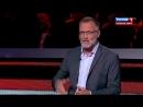 Михеев Украине против России остаётся только диверсионно террористическая работа