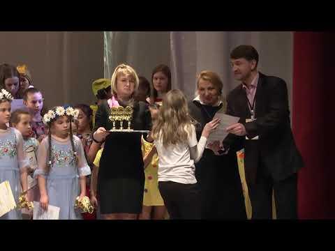 92 Международный конкурс Берега Надежды, награждение