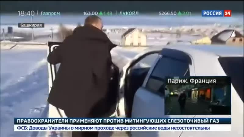 Башкирские полицейские покрывали прикрывали пьяного коллегу