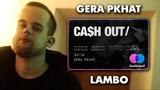 GERA PKHAT - LAMBO (Official Video)