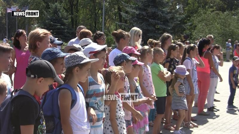 Дети из прифронтовых районов ДНР приняли участие в развлекательном мероприятии «Знай наших»