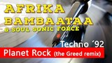Afrika Bambaataa - Planet Rock (the Greed '92 remix)