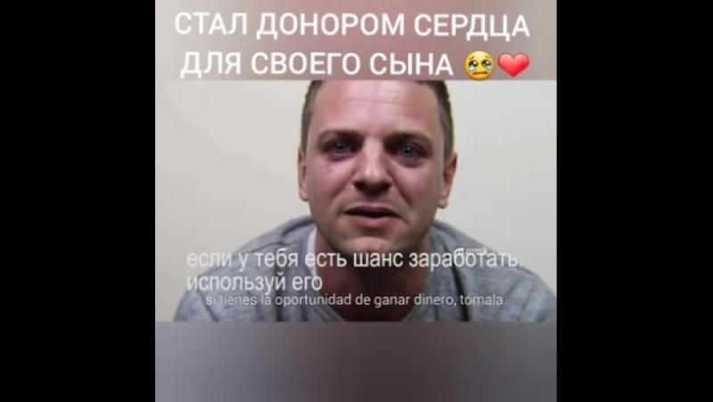 прощальное видео отца сыну