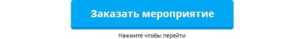 vk.com/write76264957