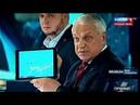 Кiевский генерал показал выдуманную карту вторжения РФ, отказавшись отвечать о её происхождении