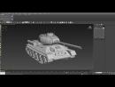 Моделирование танка Т 34 3DMax Криворукий моделлер