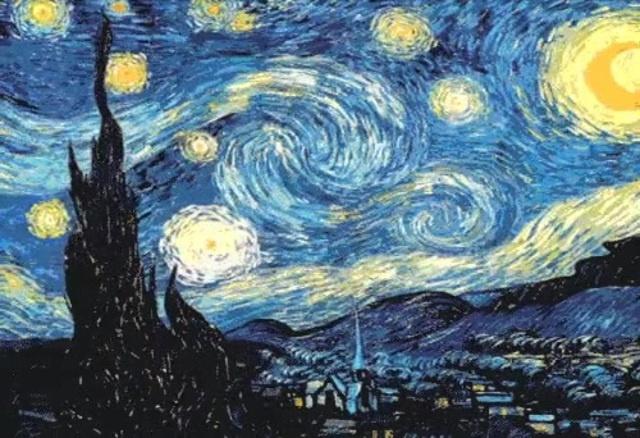გალაქტიონი მთვარიანი ღამე Star Night