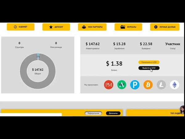 Nano Bit Online пассивный доход ПЛАТИТ Мой скайп 79225325808 Nina