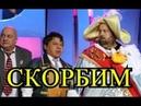 Ушел из жизни знаменитый комик России