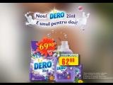 Покупайте жидкий стиральный порошок DERO 2в1 в сети магазинов ZOLUȘCA!