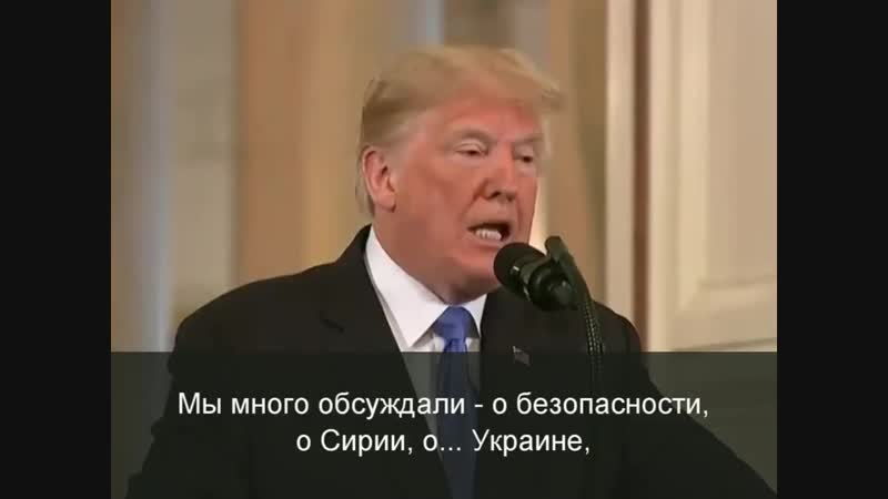 Захватчик Крыма - Обама