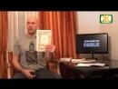 Alain Soral présente le Nouveau Testament traduit par l'abbé Crampon