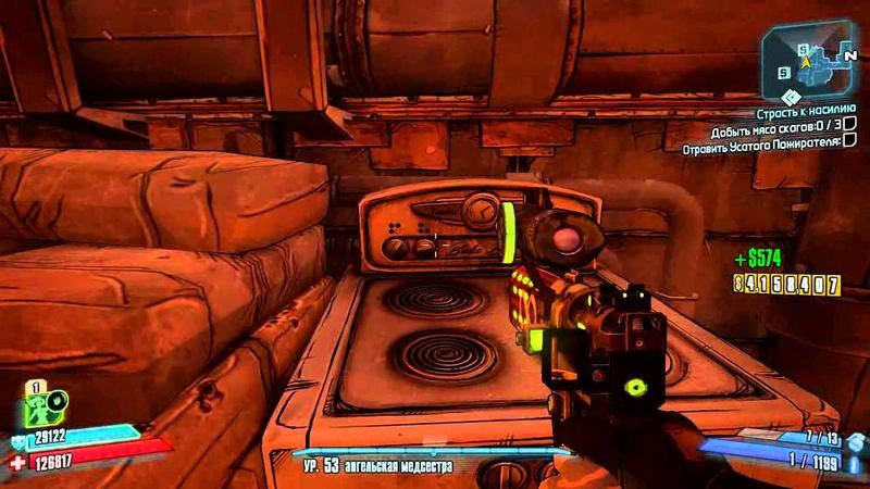 Прохождение DLC Borderlands 2: Headhunter 2: Wattle Gobbler/Ущелье обжорства
