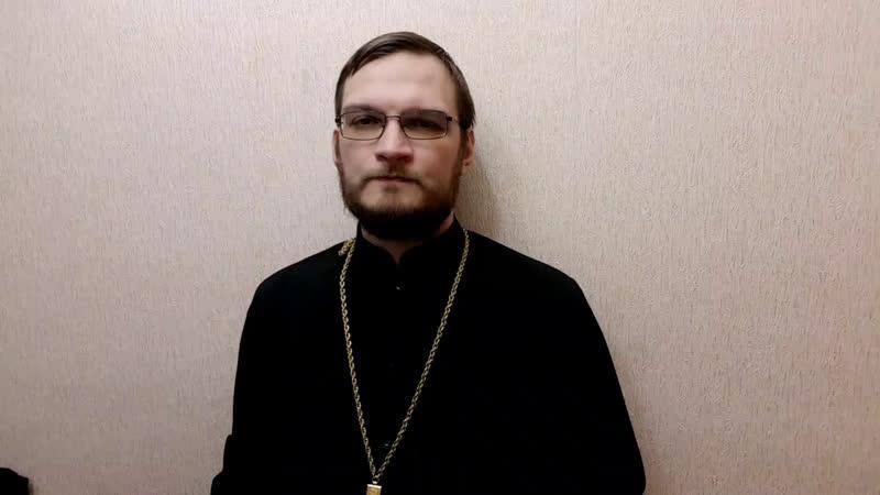 Как стать счастиливым? 14.11.18 Позитивный батюшка Антоний Русакевич