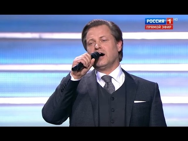 Василий Герелло - Желаю Вам | Концерт ко Дню сотрудника ОВД от 10.11.16