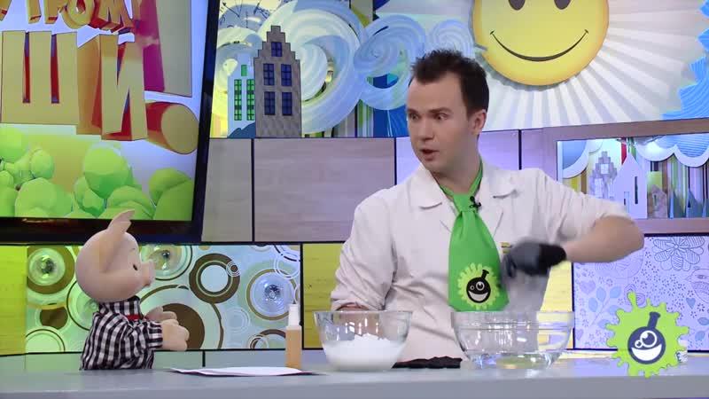 Профессор Николя и Хрюша Выпуск 13 левитация пузыря исчезающие чернила секретное послание