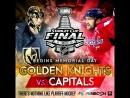 NHL 17-18. SC FINAL. G5. 07.06.18. WSH - VGK. Евроспорт.