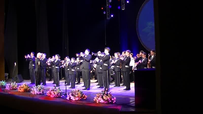 2 отделение юбилейного концерта Духовой оркестр и Финальный номер