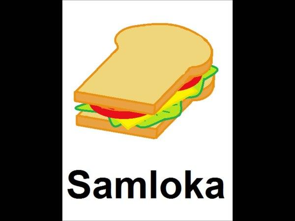 Icelandic Lesson 9 Fast Food Plural and Singular Pronunciation