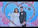Свадьба Омск Алина и Максим