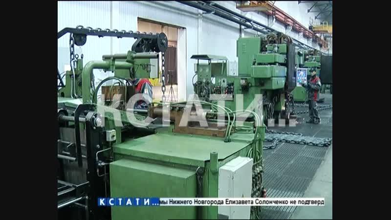 Около 2 миллиардов рублей инвестиций планируется привлечь для создания импортозамещающих производств