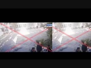 керчь теракт видео с камер,стрельба в керчи видео,керчь взрыв ,теракт в керчи, Трагедия в Керчи.mp4