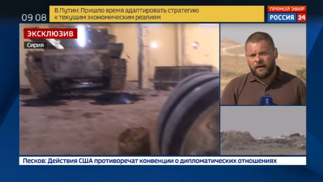 Новости на Россия 24 • Сирийская армия на подступах к Дейр эз Зору Репортаж Евгения Поддубного