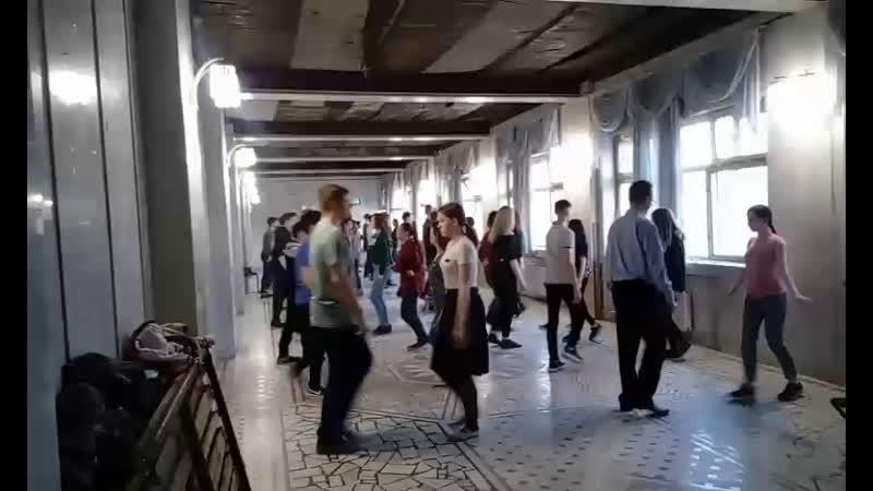 Репетиция Республиканского молодежного бала