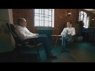 Интервью Игорь Манн