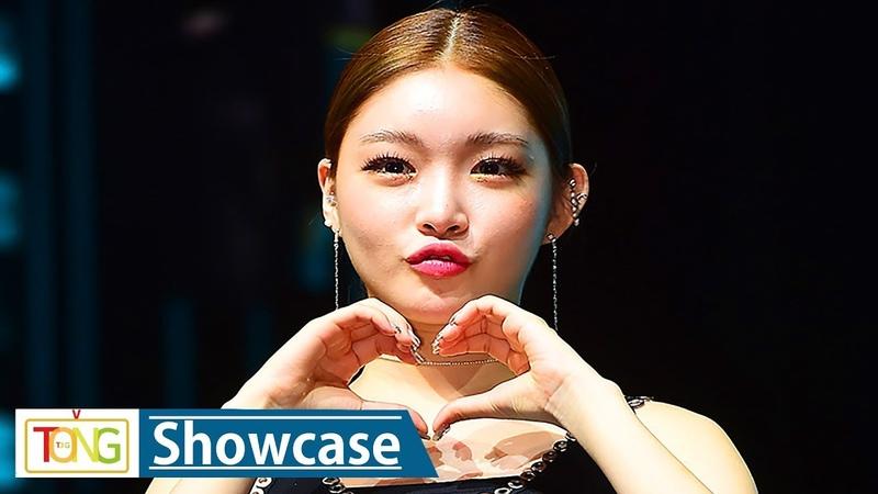 CHUNG HA 청하 'Love U' Showcase Q A Blooming Blue 블루밍 블루 PRODUCE 101 I O I