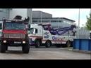Brooklands Emergency Services Show 2012 - Emergency Vehicle Calvacade