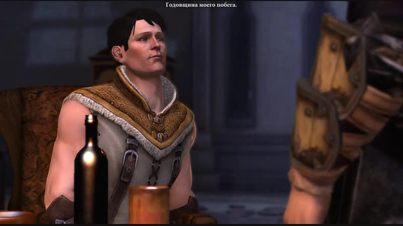 Carver x male Hawke (A1. P1)