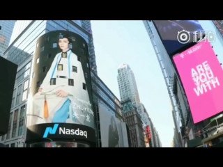 [New York Times Square Shines for Zhuyilong] - Zhu Yilong was boarded on the US Time Square Big Screen.