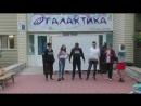 ВД Теле шоу За дело 1 отряд шоу Взвешенные люди