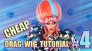 Cheap D I Y Drag Wig Tutorial 4 ~ Wire Cage Beehive