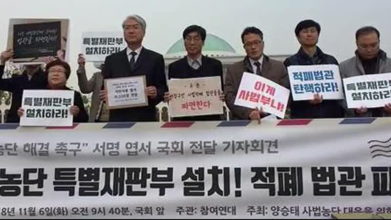 《부정부패행위를 비호하는 자유한국당은 사라져야 할 정당》-남조선단체들과 학부모들이 주장- 외 2건