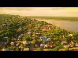 Аэросъемка г. Сарапул Набережная реки КАМА