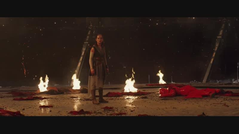 Звёздные войны: Последние джедаи. Эпизод 8. Отрывок из фильма